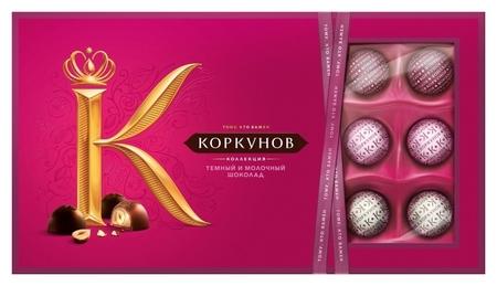 Набор конфет а.коркунов темный, молочный шоколад, 192 г  А.коркунов