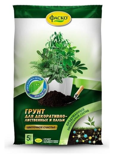 Грунт для декоративно-лиственных фаско цветочное счастье 5л тп0101цвс01  Фаско