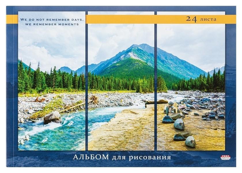 Альбом для рисования А4 24л,склейка,обл.мел.карт. горная речка 24-4516  Проф-пресс