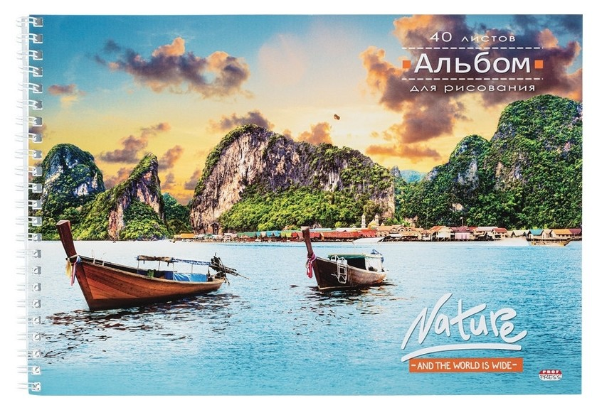 Альбом для рисования А4 40л,гребень,обл.мел.карт. лодки НА воде 40-4405  Проф-пресс