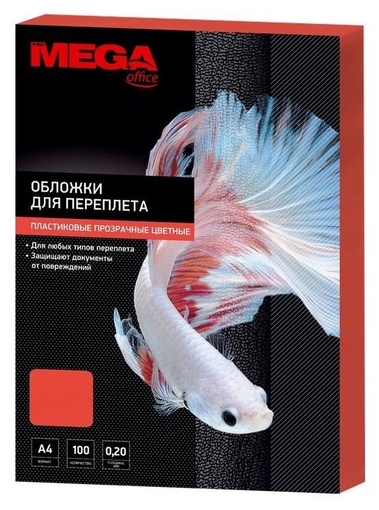 Обложки для переплета пластиковые Promega Office краса4, 200мкм,100шт/уп.  ProMEGA
