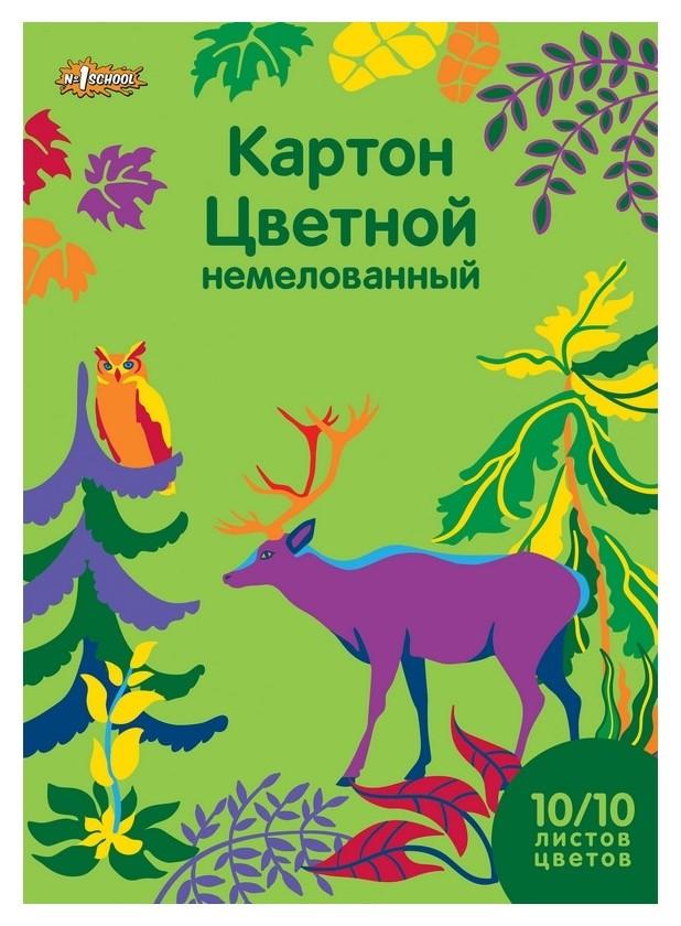 Картон цветной №1school, 10л, 10цв, А4, живая природа, немелованный  №1 School