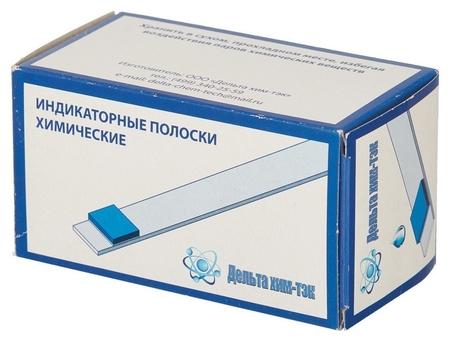 Индикатор концентрации к дезсредству абактерил 100 шт в упак.  Абактерил