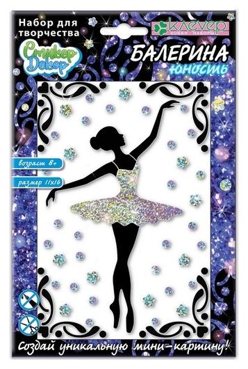 Набор для изготовления картины балерина. юность, АС 19-302  Клевер