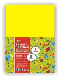 Бумага цветная №1school 8л.8цв.а4 офсет двусторон отличник  №1 School