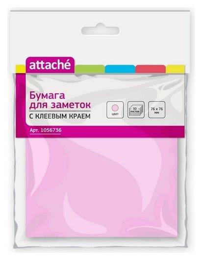Блок-кубик Attache с клеев.краем 76х76 розовый 50л.  Attache