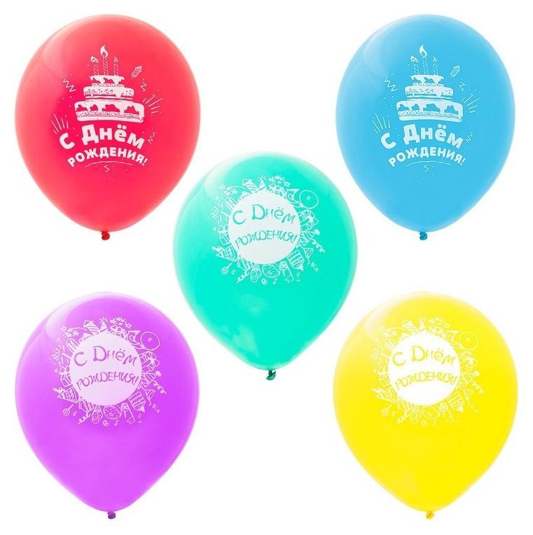 Шары надувные воздуш. С днем рождения! 30 см 5шт/уп Paterra арт.401-538/941  Paterra