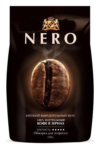Кофе Ambassador Nero в зернах, 1 кг  Ambassador