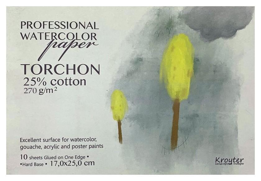 Альбом для акварели Kroyter 170х250,10л,270г+хлопок,склейка,тв.пtorchon 00175  Kroyter