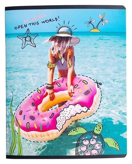 Тетрадь общая Besmart А5 48л, клетка,поля,скрепка, Discovery пляж N1881  Be smart