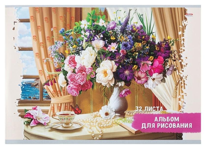 Альбом для рисования А4 32л,скреп,обл.мел.кар пышный букет НА столе 32-4415  Проф-пресс