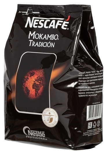 Кофе Nescafe Mokambo Tradicion раств.с доб.жареного молот.кофе, 500г пакет  Nescafe