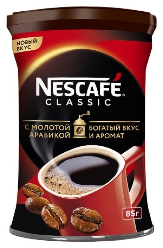 Кофе Nescafe Classic раств.порошк., ж/б, 85г  Nescafe