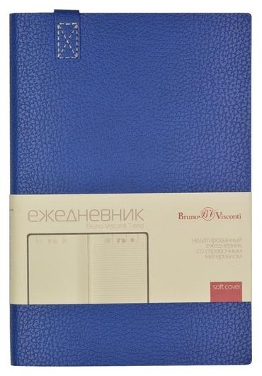 Ежедневник недатированный A5,136 л.,147х214мм Trend (Синий)  Bruno Visconti