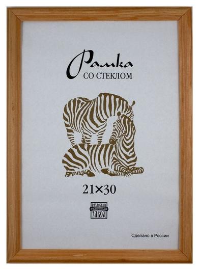 Рамка деревянная А4 желтого цвета 1703  Zebra