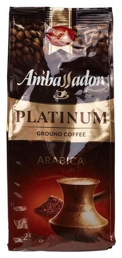 Кофе Ambassador Platinum молотый, 250г  Ambassador