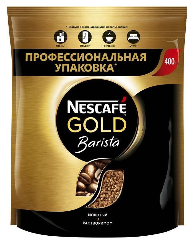 Кофе Nescafe Gold Barista раств.400г пакет,747710  Nescafe