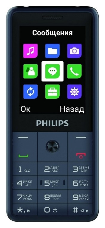 Мобильный телефон Philips E169 Xenium (Dark Gray)  Philips