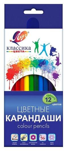 Карандаши цветные 12 цв, 6-гран, ЛУЧ классика, 29С 1710-08  Луч