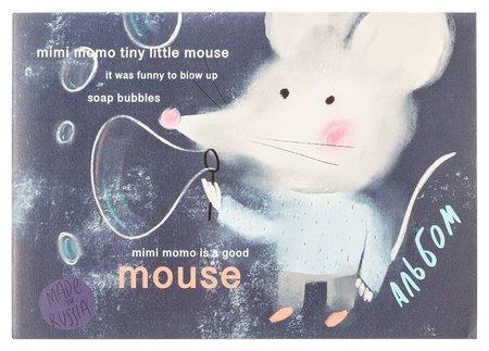 Альбом для рисования Kroyter 30л а4,склейка,бл.100г,обл.мел.карт.mouse00006  Kroyter