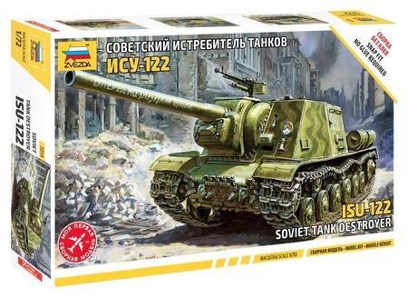 Сборная модель советский истребитель танков ису-122 (Б/клея)1/72, 5054  Звезда