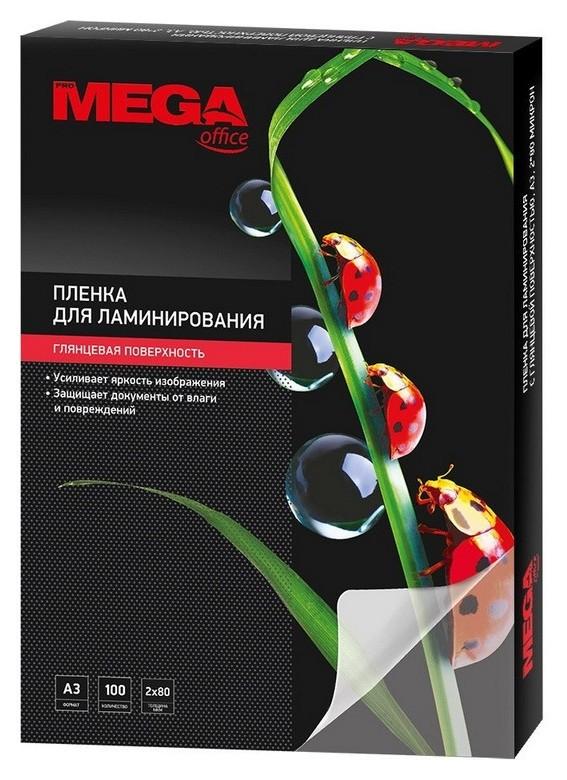 Пленка для ламинирования Promega Office А3, 80мкм 100шт/уп.  ProMEGA