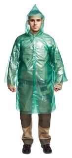 Спец.костюм плащ-дождевик застежка на липучке (Плотный ПВД)