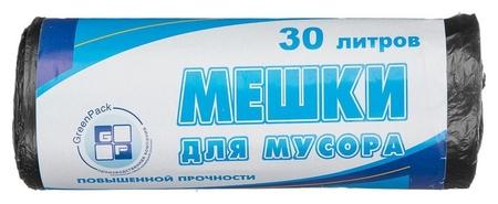 Мешки для мусора ПНД 30л 10мкм 25шт/уп черные с оттенком металлик 50х60см  NNB
