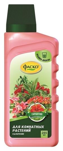 Удобрение цветочное счастье Для всех комнатных растений 285мл  Фаско