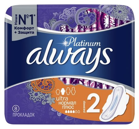 Прокладки женские гигиенические Always Ultra Platinum Normal Plus Sing. 8шт  Always