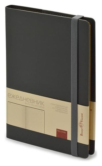Ежедневник недатированный а5 162x238 мм Oxford серый 272 стр. 3-214/05  Bruno Visconti