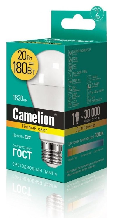 Лампа светодиодная Camelion Led20-a65/830/e27,20вт,220в 13164  Camelion