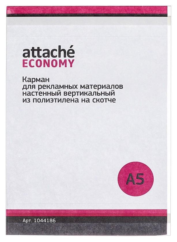 Карман настенный Attache Economy А5 вертикальный на скотче 5шт/уп Attache
