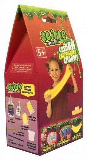 Набор для химических опытов желтый, 100 гр. Ss100-1  Волшебный мир
