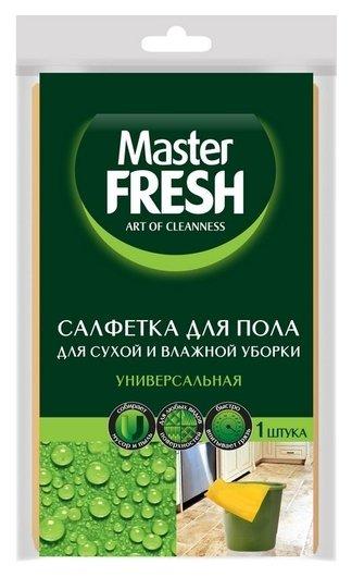 Тряпка для пола Master Fresh вискоза 50х60см  Master FRESH