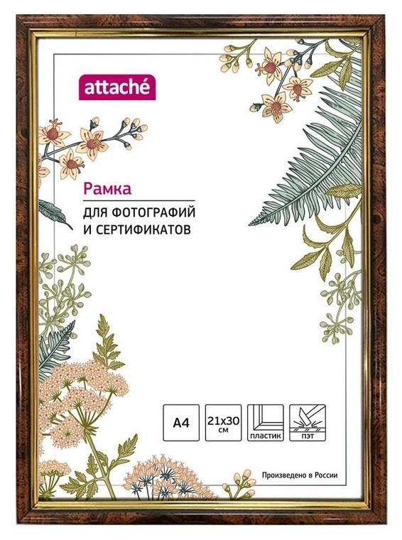 Рамка пластиковая Attache 21x30 (A4) ПЭТ 582 темный орех с золотом  Attache