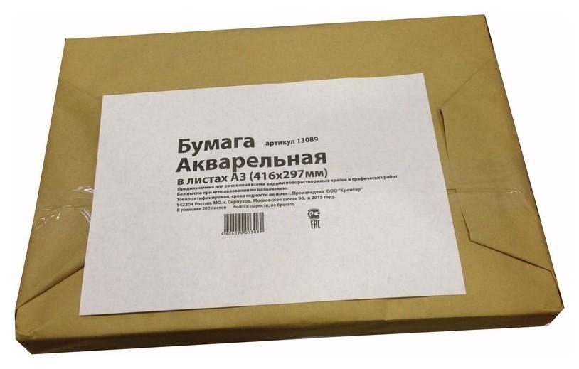 Бумага для акварели в листах Kroyter А3 (416x297мм),1уп.200л,180гр.кр,13089  Kroyter