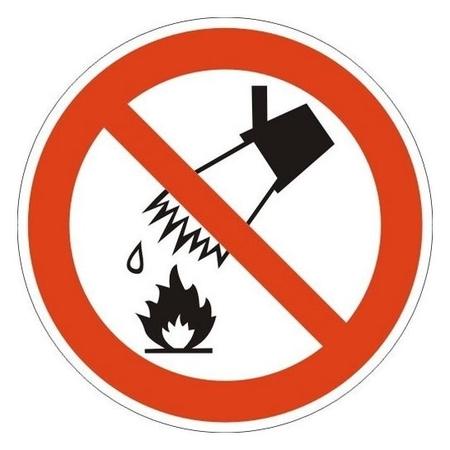 Знак безопасности P04 запрещается тушить водой (Плёнка, 200х200)  Технотерра