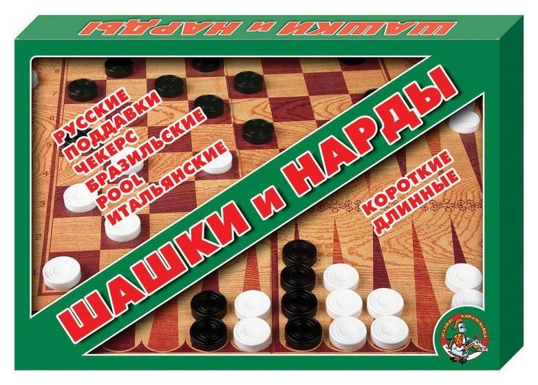 Игра шашки/нарды,большие,01069  Десятое королевство