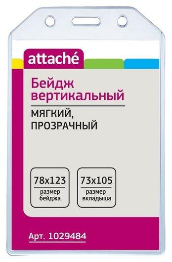 Бейдж Attache вертикальный 78х123, прозрачный, мягкийt-066v,10шт  Attache
