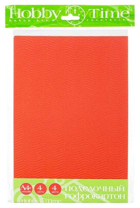 Картон цветной гофрированный 4л.4цв,а4 волна. яркие цвета 11-404-130  Альт