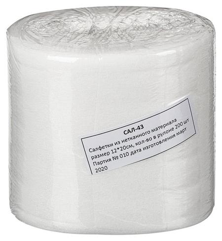 Дезинфицирующие салфетки алмадез сухие №200 (12x20см). сменный блок  Алмадез