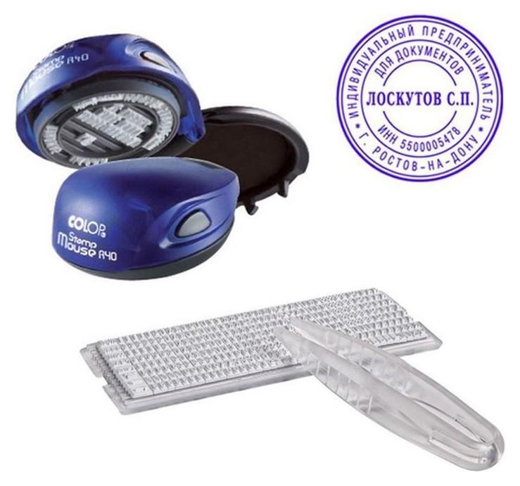 Печать самонаборная круглая карман. 1,5 круга D40мм Stamp Mouse R40/1,5 Set  Colop