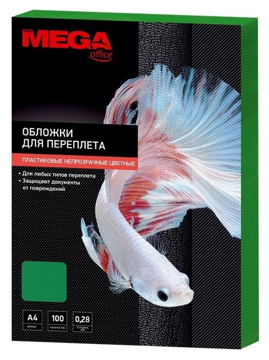 Обложки для переплета пластиковые Promega Office зел. а4,280мкм,100шт/уп.  ProMEGA