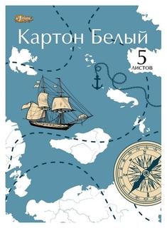 Картон белый №1school, 5л ,а4, карта путешественника, мелов  №1 School