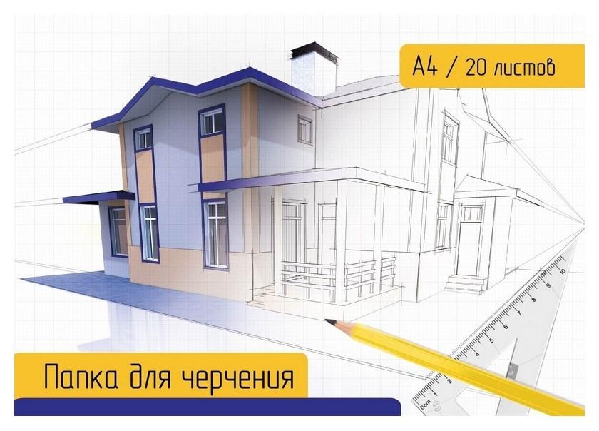 Папка для черчения №1school А4, 20л, 160 гр/м2 Дом №1 School