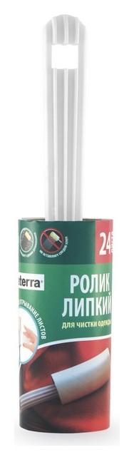 Ролик для чистки одежды Paterra, 24 слоя ромбовидных листов 402-383  Paterra