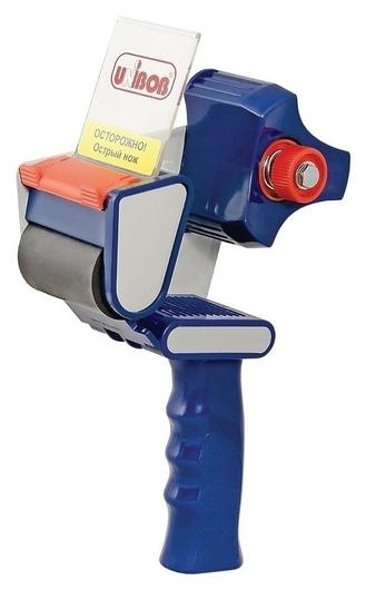 Диспенсер для клейкой ленты упаковочной Unibob K-290, 50 мм, тайвань  Unibob
