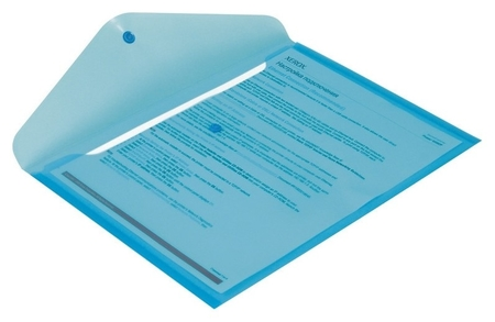 Папка-конверт на кнопке КНК 180 синий прз. россия  Attache