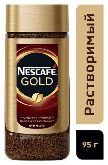 Кофе Nescafe Gold раств.субл. 95г стекло  Nescafe